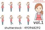 diverse set of young homemaker  ... | Shutterstock .eps vector #493968292
