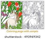 horse in garden. vector...