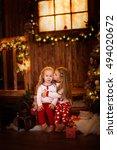 girls sister friends hugging... | Shutterstock . vector #494020672