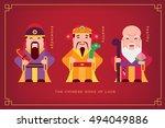 chinese gods of luck | Shutterstock .eps vector #494049886
