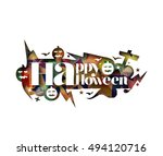 happy halloween greeting card... | Shutterstock .eps vector #494120716
