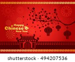 happy chinese new year card is  ... | Shutterstock .eps vector #494207536