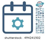 service day icon with bonus... | Shutterstock .eps vector #494241502