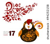matrioshka rooster year and...   Shutterstock .eps vector #494252158