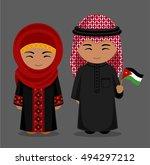 travel to jordan. people in... | Shutterstock .eps vector #494297212