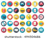 big collection business ... | Shutterstock .eps vector #494504686