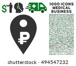 rouble map marker icon with... | Shutterstock .eps vector #494547232
