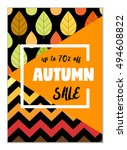 cute seasonal sale flyer... | Shutterstock .eps vector #494608822