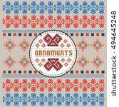 ethnic national ornament.... | Shutterstock .eps vector #494645248