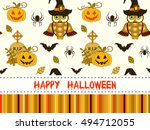 happy halloween pattern with... | Shutterstock .eps vector #494712055