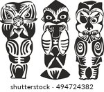 set of three black and white... | Shutterstock .eps vector #494724382