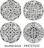 Set Of Four Round Knot...
