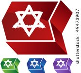 jewish star | Shutterstock .eps vector #49473907