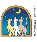 three cats by the window  moon  ... | Shutterstock .eps vector #4947457