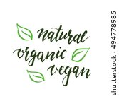 natural  organic  vegan brush... | Shutterstock .eps vector #494778985