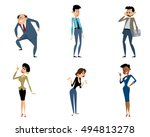 vector illustration of a six... | Shutterstock .eps vector #494813278