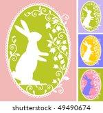 easter card   Shutterstock .eps vector #49490674