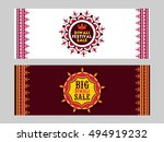 happy diwali headers set | Shutterstock .eps vector #494919232