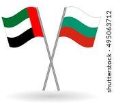 emirati and bulgarian crossed... | Shutterstock .eps vector #495063712