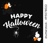 happy halloween text design... | Shutterstock .eps vector #495078022