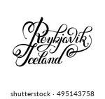 black ink hand lettering... | Shutterstock .eps vector #495143758