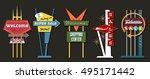 classic american signboards set ... | Shutterstock .eps vector #495171442