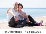 mature happy spanish  couple... | Shutterstock . vector #495181018