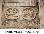 Details on Arch of Constantine in Roman Forum - stock photo