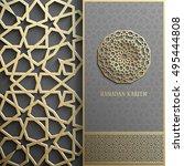 ramadan kareem greeting card... | Shutterstock .eps vector #495444808