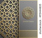 ramadan kareem greeting card... | Shutterstock .eps vector #495444835