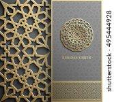ramadan kareem greeting card... | Shutterstock .eps vector #495444928