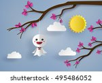 origami made japanese doll... | Shutterstock .eps vector #495486052