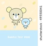 sweetie teddy love family | Shutterstock .eps vector #49550041