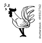 rooster singing hand drawn... | Shutterstock .eps vector #495517762
