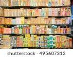 hong kong  china   december 5 ... | Shutterstock . vector #495607312