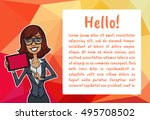 banner with business people.... | Shutterstock .eps vector #495708502