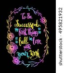 to be successful  the best... | Shutterstock .eps vector #495821932