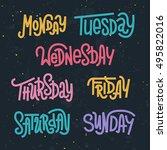colorful custom lettering of... | Shutterstock .eps vector #495822016