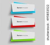 vector origami paper shape ... | Shutterstock .eps vector #495853522