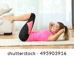 side view of a fitness girl... | Shutterstock . vector #495903916