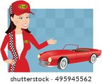 girl mechanic and car. | Shutterstock .eps vector #495945562