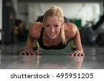 young woman athlete doing... | Shutterstock . vector #495951205