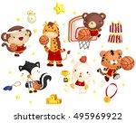 basketball animal team   Shutterstock .eps vector #495969922