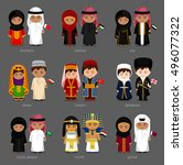 people in national dress.... | Shutterstock .eps vector #496077322