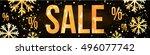 christmas sale design template... | Shutterstock .eps vector #496077742