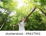 enjoying the nature. young...   Shutterstock . vector #49617541