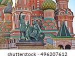 statue of kuzma minin and... | Shutterstock . vector #496207612