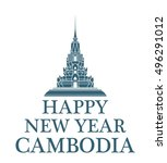 happy new year cambodia | Shutterstock .eps vector #496291012
