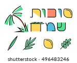 four species for jewish holiday ... | Shutterstock .eps vector #496483246