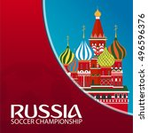 russia 2018 world cup. football ... | Shutterstock .eps vector #496596376